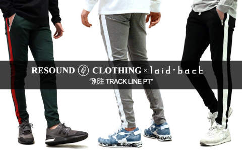 RESOUND CLOTHING×laid-back 別注 TRACK LINE PT