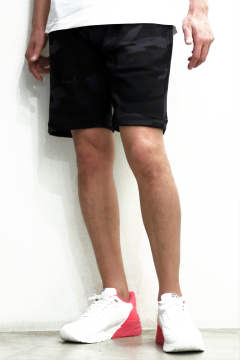 Camo Relax Shorts